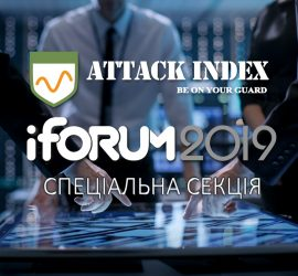 Attack index ant iForum 2019